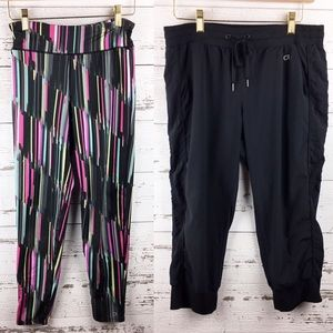 GAPFIT Lot of 2 Work Out Leggings Joggers Exercise